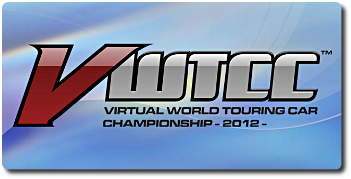 Virtual WTCC 2012 anunciado